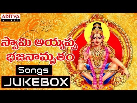 Swami Ayyappa Bhajanamrutham || Telugu Devotional Songs Jukebox || Vinod  Babu