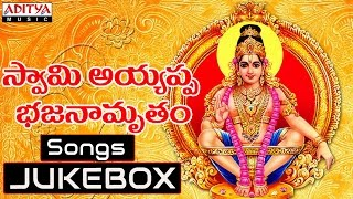 Swami Ayyappa Bhajanamrutham || Devotional Songs Jukebox || Vinod  Babu