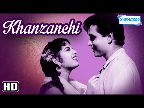 Khazanchi {HD} - M. Ismail - S.D. Narang - Ramola Devi - Old Hindi Full Movie