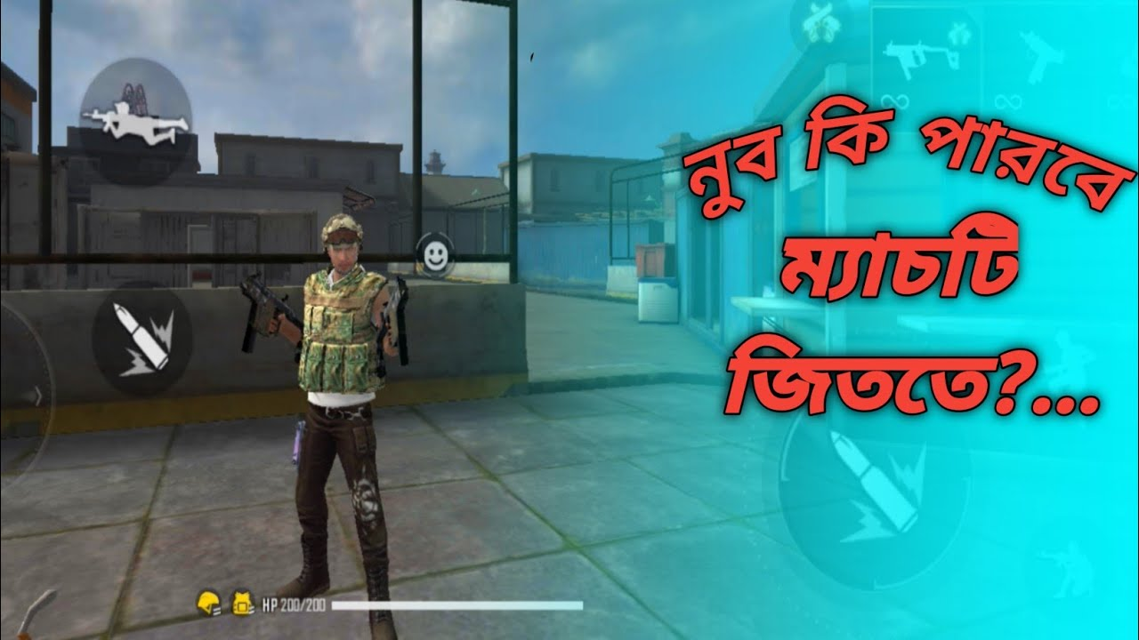 Download : Free Fire No Gun Skin||No Pet||No Character Skill  Challenge||Funny Gameplay Part 2||Free Fire