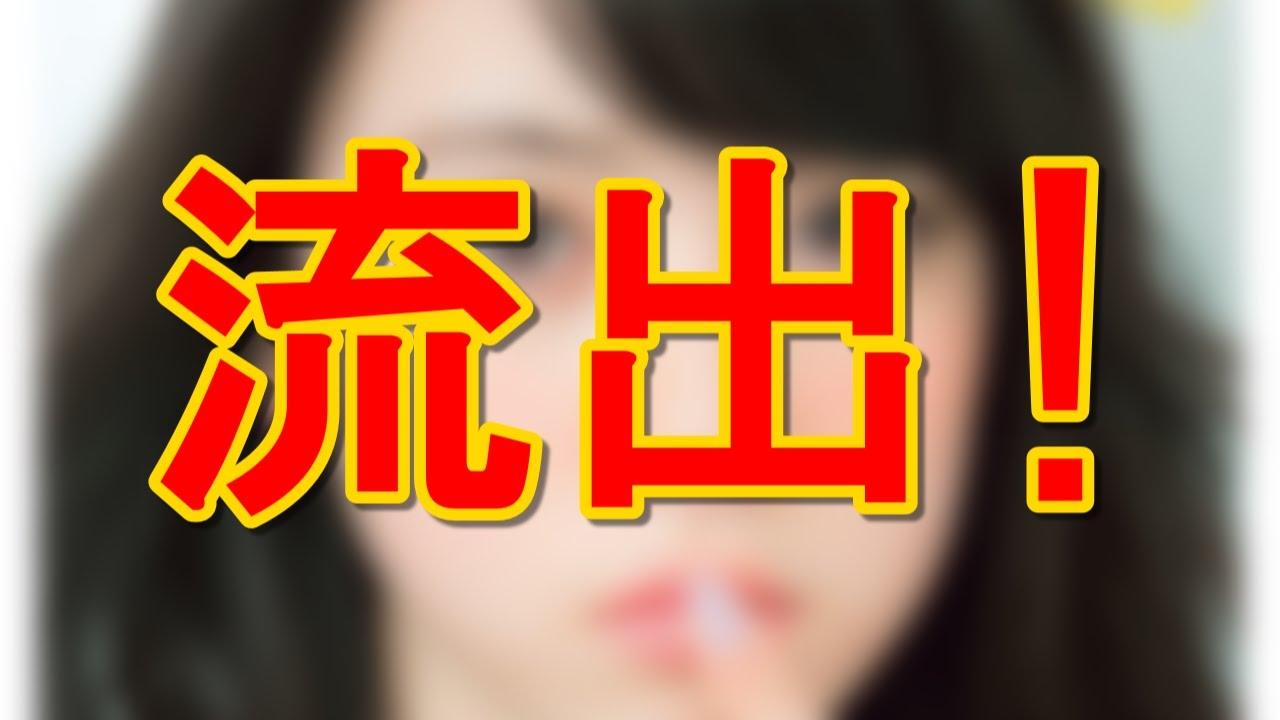 彼氏 三吉 彩花