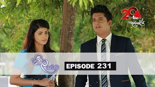 Neela Pabalu | Episode 231 | 01st April 2019 | Sirasa TV Thumbnail