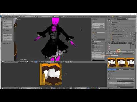 Repeat COM3D2 tutorial_list nei error by lilly holy - You2Repeat