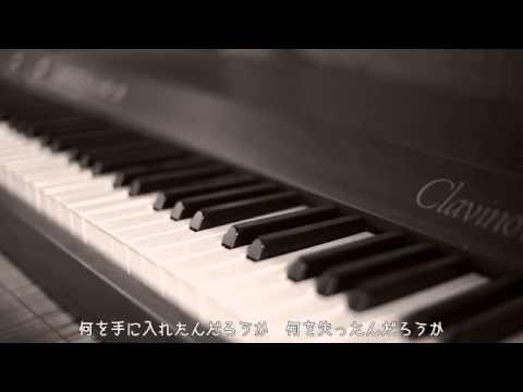 이토카시타로【伊東歌詞太郞】 『Hello, Worker』 piano Arrange ver.