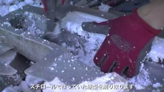 『ラストエグザイル‐銀翼のファム‐』ヴェスパ制作レポートその2 銀翼のファム 検索動画 39