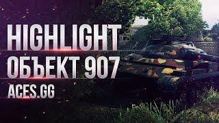 Highlights объект 907 соло на Карелии