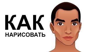 Лицо человека карандашом.Как нарисовать поэтапно лицо человека(Как нарисовать лицо поэтапно карандашом для начинающих за короткий промежуток времени. http://youtu.be/kkhU05c3vEY..., 2015-06-14T11:34:56.000Z)