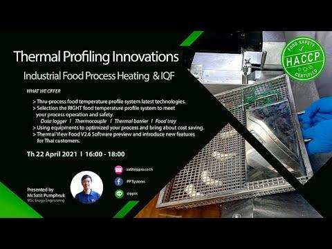 เทคโนโลยีการวัดโพรไฟล์อุณหภูมิล่าสุด ในอุตสาหกรรมการแปรรูปอาหารปรุงสุกและการแช่เยือกแข็ง