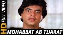 Mohabbat Ab Tijarat Ban Gayi Hai   Anwar   Arpan 1983 Songs  Jeetendra, Reena Roy