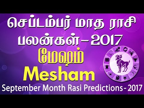 Mesham Rasi (Aries) September Month Predictions 2017 – Rasi Palangal