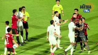 Chang FA CUP 2016 (รอบ 16 ) SCG เมืองทอง ยูไนเต็ด VS บุรีรัมย์ บูไนเน็ต 3-1 03-08-59 LOGO มติชน