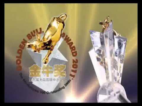 Golden Bull Award   大马金牛奖  2011