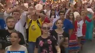Дмитрий Билан, Светлана Лобода и группа «Бурито» выступят на День города в Ростове