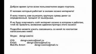 Бесплатные видео уроки Работа в России работа в интернете на дому   на Freelancegroup ru