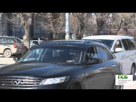 Скрытые повреждения автомобиля (КАСКО, ОСАГО)