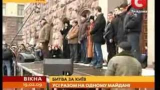 Противники и сторонники Черновецкого на одной площади