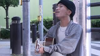 うますぎる 生歌弾き語り Atsuki cover 『TSUNAMI / サザンオールスターズ』金山駅路上ライブ