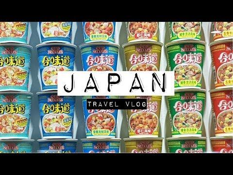 || J.G. in Japan || Travel Vlog ||