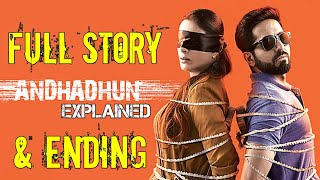 Andhadhun movie explain in hindi | ending explained | movie story | explained in hindi