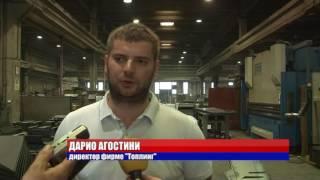 Prnjavor-Tomaš i Klokić u posjeti firmama Export city i Topling 5 6 2017