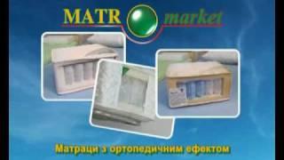 матрац магазин, матрац маркет, купить матрас харьков, ортопедический матрас из латекса(, 2010-04-19T06:59:26.000Z)