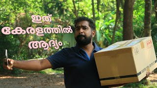 You Never Seen This Before |  Omkv fishing | Pelagic Tribe | Fishing Tackle Unboxing Kerala