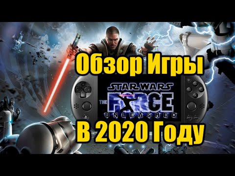 ★Star Wars★ Force Unleashed - PSP - PS VIta. Обзор в 2020 году