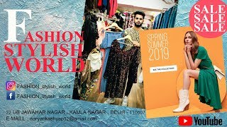 Cheapest branded clothes | fashion stylish world | kamla nagar | ladies special