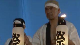 松本人志が様々な場所で、様々な役を演じる「タウンワーク」の新CMシリ...