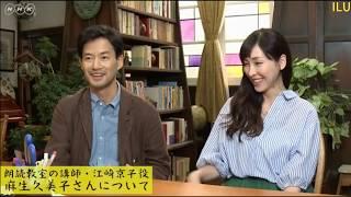 この声を君に / 이목소리를 너에게 (2017, NHK) interview.
