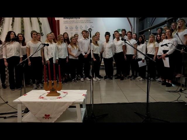 IKEA Carol Singers