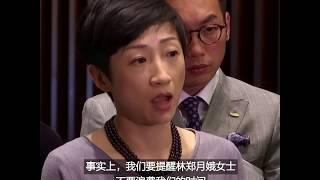 因缺乏独立调查权力调查警方暴力 香港监警会外国专家组辞职
