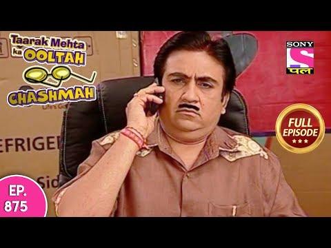 Taarak Mehta Ka Ooltah Chashmah - Full Episode Ep 875 - 17th December, 2017