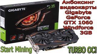 Анбоксинг видеокарты для майнинга Gigabyte GeForce GTX 1060
