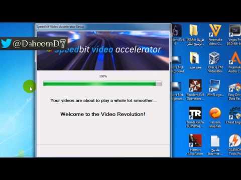 شرح تحميل وتثبيت برنامج تسريع اليوتيوب SpeedBit Video Accelerator