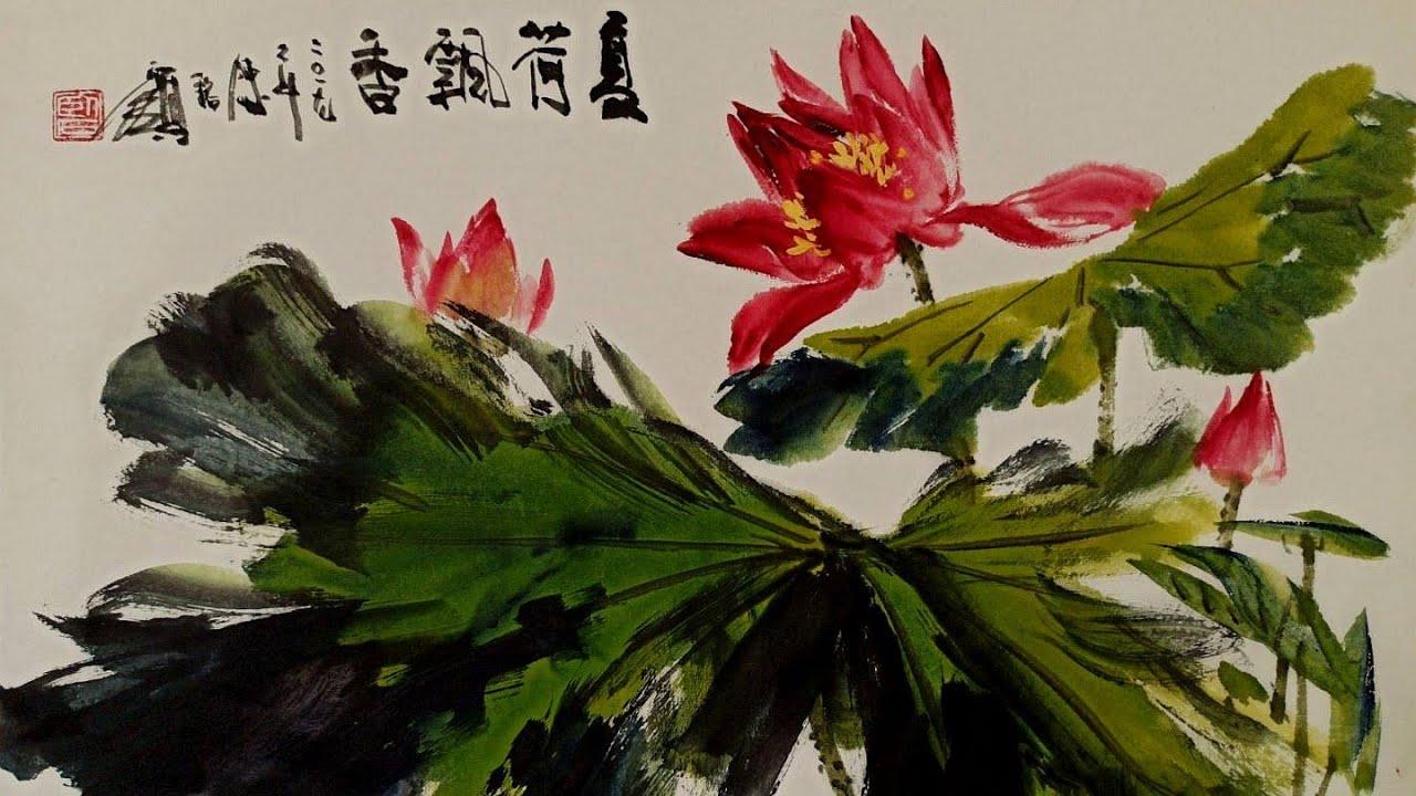 Peinture chinoise - YouTube