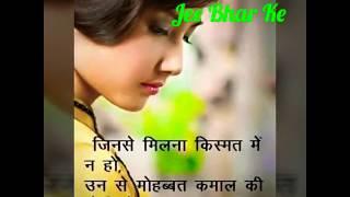 AAJ Ro LEN De Hindi Ringtone (((( WHATSAPP STATUS))))WITH ((((SHAYARI PICTURE VIDEO ))))