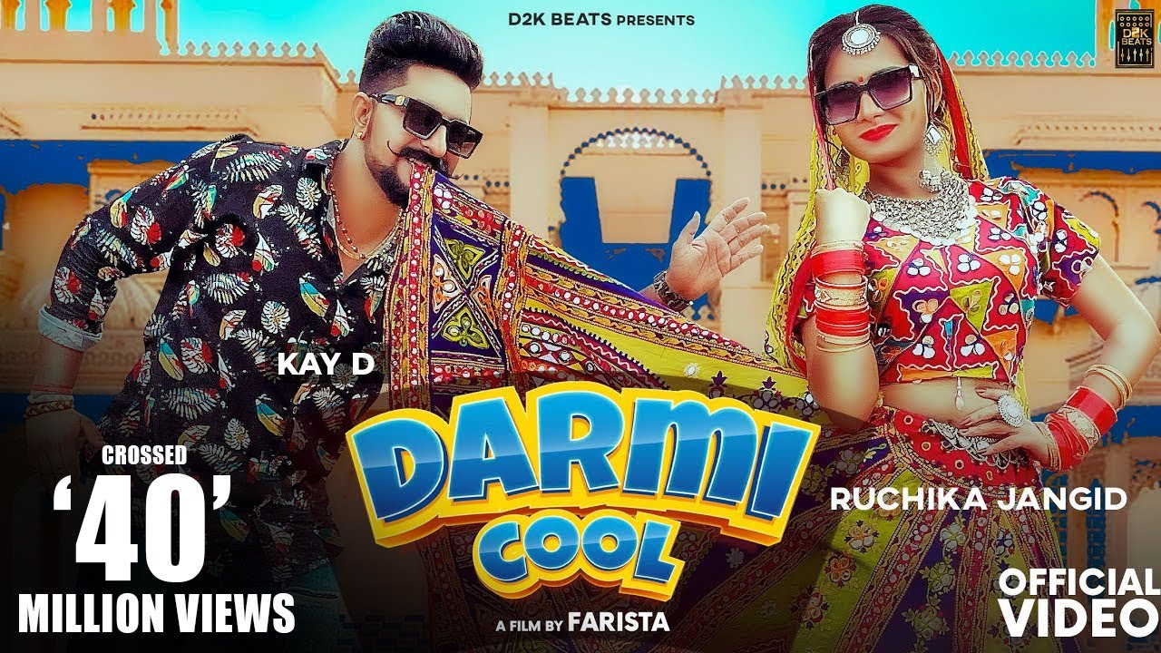 DARMI COOL (Official Video) Ruchika Jangid | Kay D | New Haryanvi Songs Haryanavi 2021