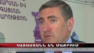 Մաքուր Հայաստան՝ նախարարների անմիջական մասնակցությամբ