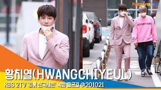 황치열(HWANGCHIYEUL), '핑크수트에 …