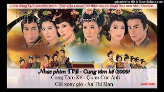 Nhạc phim TVB - Cung tâm kế -2009