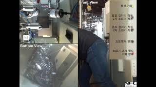 삼성 반도체 장비 내 고체에어로졸 자동소화장치 시연 T…