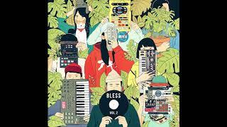 Inner Ocean Records: BLESS Vol. 2 (Full Compilation)
