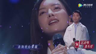 無限歌謠季20180526第六期 于文文u0026楊迪-鮮為人知 完整版
