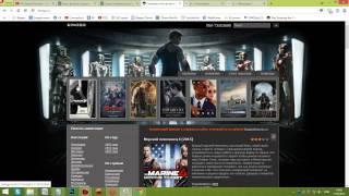 Где скачать игры, фильмы бесплатно и где посмотреть фильмы онлайн (evrl.to, kinogo.co)