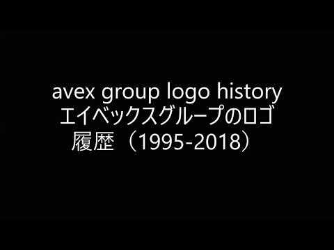 2019 UPGRADE All new Avex Group logo history 1993-2019