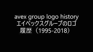 [2019 UPGRADE] All new Avex Group logo history 1993-2019