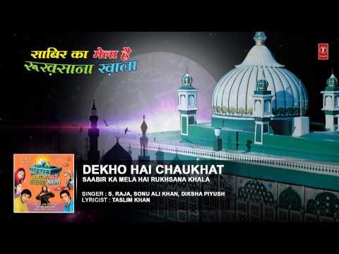 Dekho Hai Chaukhat Badi Nurani Full Audio Song || S. Raja,Sonu Ali Khan || T-Series Islamic Music