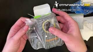 Отпугиватель тараканов Торнадо Отар-2 - отзыв и распаковка от клиента для сайта otpugivately.com.ua/