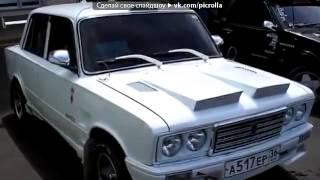 классный Тюнинг Ваз 2106 Автомобили